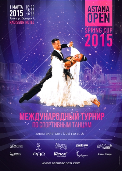 «ASTANA OPEN - SPRING CUP 2015». Анонс