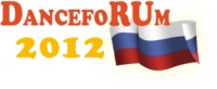 DancefoRum - 2012